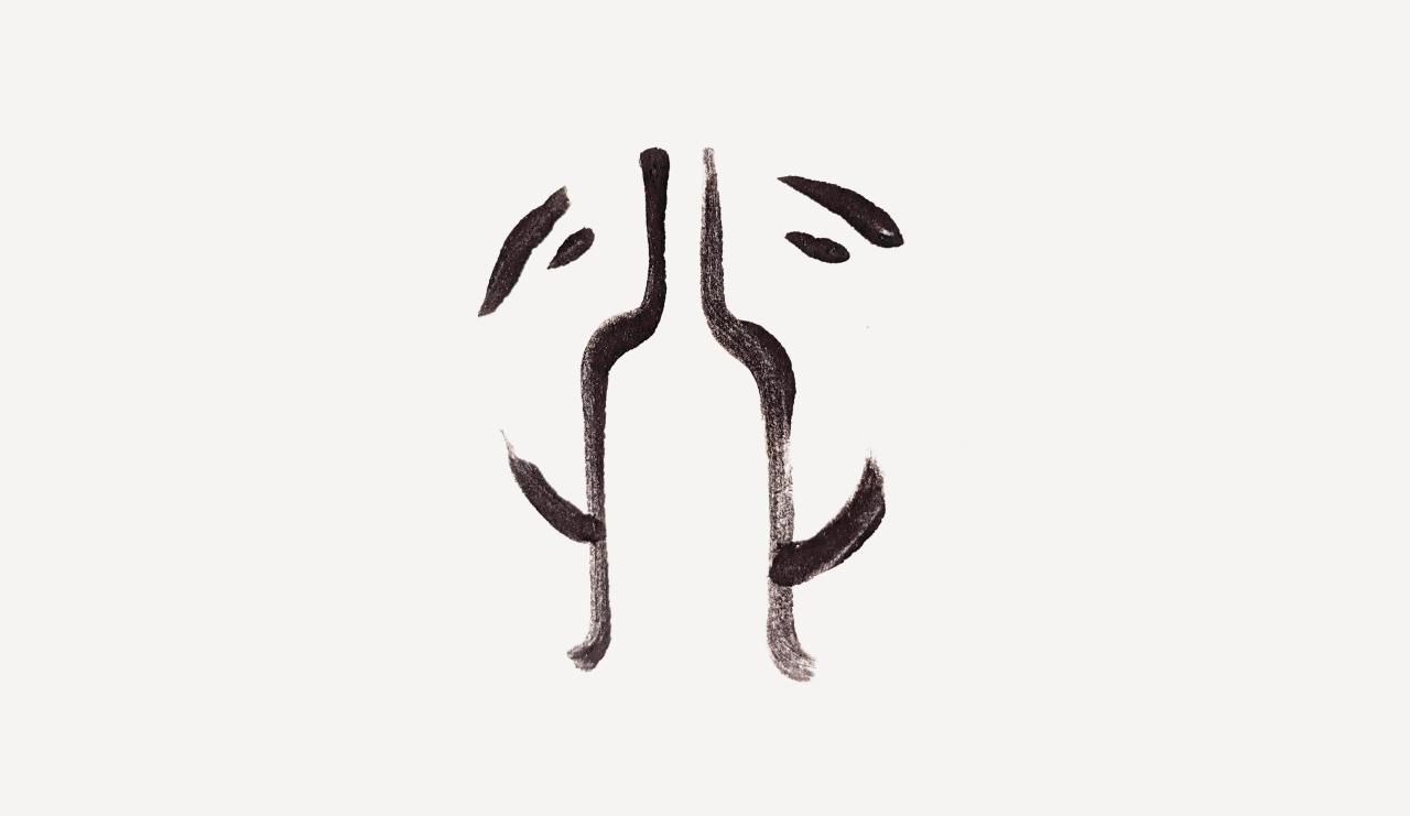 paul-pajot-logotype-14-1